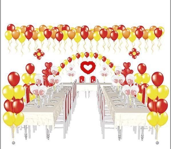 """Оформление воздушными шарами """"Свадьба"""""""