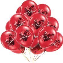 интернет магазин, подарки, гелиевые шары, воздушный шар доставка, шар доставка, шар гелий, гелиевые шары Ярославль,шар украшение, воздушный шар доставка, воздушный шарик, гелиевые шары Ярославль, заказать, шары под потолок